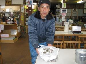 Inouesanbig